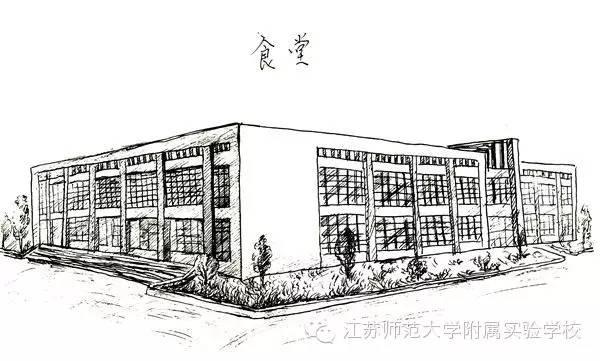 师大附校教师手绘校园地图-贾汪区人民政府